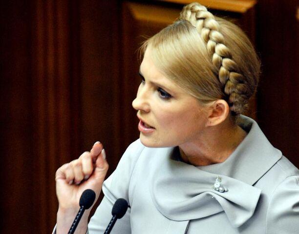 File:Yulia-Tymoshenko.jpg