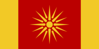 Ministry of Defense Flag