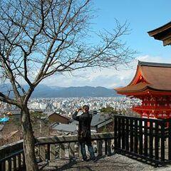 Mount Miyazaki seen in the distance