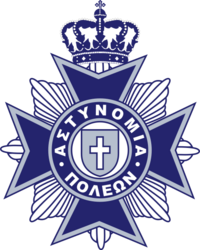 Ruthene Police