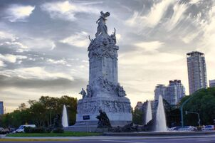 Monument to the hellenes