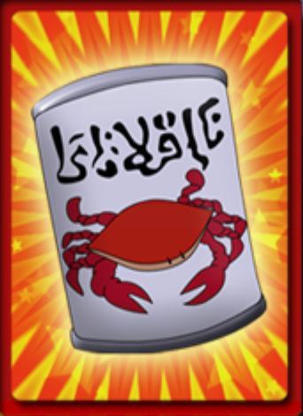 File:Crab Juice.jpg