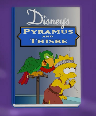 File:Disney's Pyramus and Thisbe.png