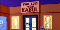 Two Guys From Kabul