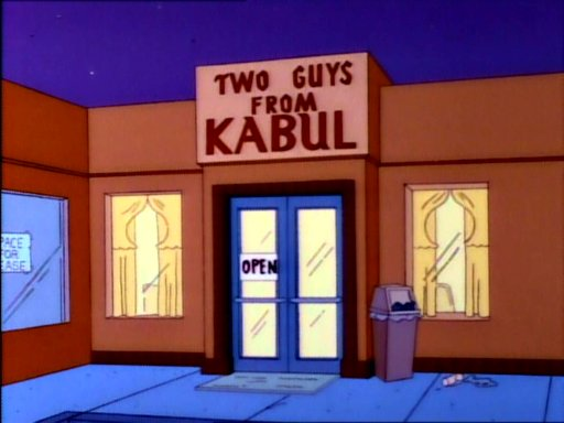 File:Two Guys From Kabul.jpg