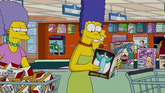 File:Bart gets a Z -00004.jpg