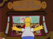 Simpsons-2014-12-25-19h37m35s213