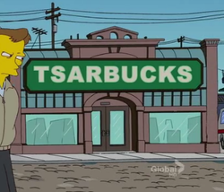 File:Tsarbucks.png