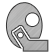 File:Bot Building skill icon.png