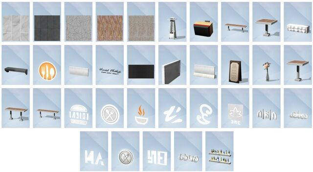 File:Sims4 Dine Out Items 4.jpg