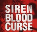 Siren (video game) Wiki