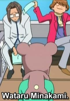 File:Wataru Taro and Mami on boat.jpg