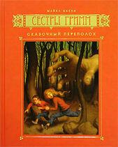Book1 Russian