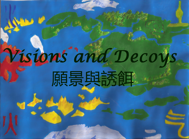 File:Visions and Decoys.png