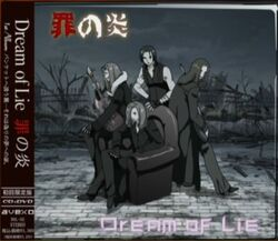 Dream of lie