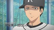 Eiichi