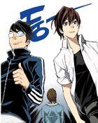 Master and Sungi 1