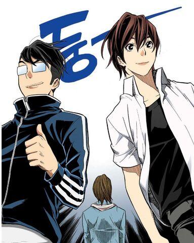 File:Master and Sungi 1.jpg