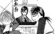 Sho and Kyoko watching Ren