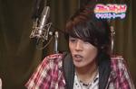 Mamoru miyano about sho
