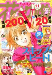 2013 Hana To Yume 2