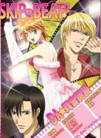 Anime DVD Cover