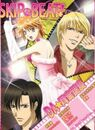 Anime DVD Cover