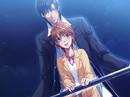 Kyoko and Ren under the moon PS2 Game
