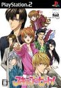 Skip Beat PlayStatio 2 Game Cover