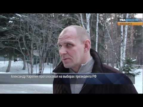 File:Aleksandr Karelin in Siberia.jpg
