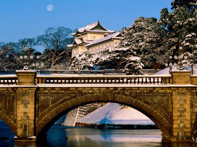 File:Tokyo Imperial Palace 01.jpg