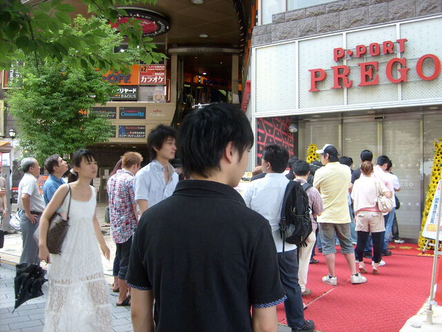 File:Tokyo venue gambling.jpg