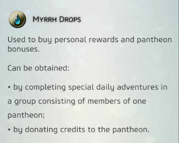 File:Myrrh Drops.PNG