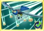 Air Strikepath2upgrade3