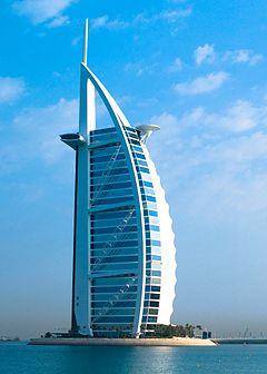 File:Burj al Arab.png