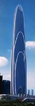 Grand Rama IX Iconic Tower