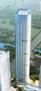 Xihang Fortune Center (1) 2