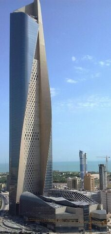 File:Al Hamra Tower.jpg