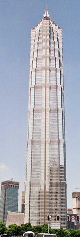 File:Jin Mao Tower.jpg