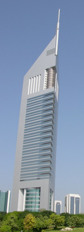 File:Emirates Hotel Tower.png