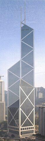 File:Bank of China Tower.jpg