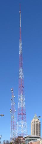 File:Atlanta Turner Broadcasting Tower.png