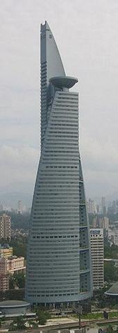 File:Menara Telekom.png