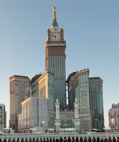 File:Makkah Clock Royal Tower Hotel.jpg