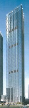 Xinchu Qingtian Plaza Tower 1