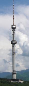Alma-Ata Tower