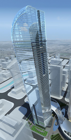 File:Greenland Center North Tower.png