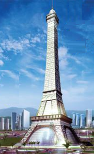 File:The Eiffel Tower Building.png