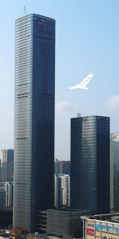 File:Heung Kong Tower.png