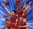Shohoku High School Basketball Team